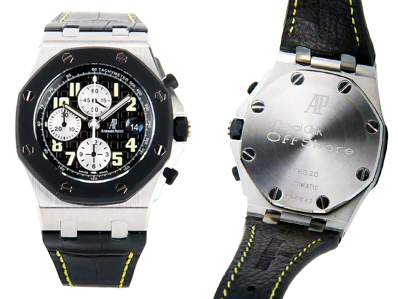 Audemars Piguet Royal Oak Offshore 702ETA