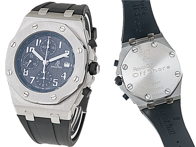 Audemars Piguet Royal Oak Offshore 409ETA