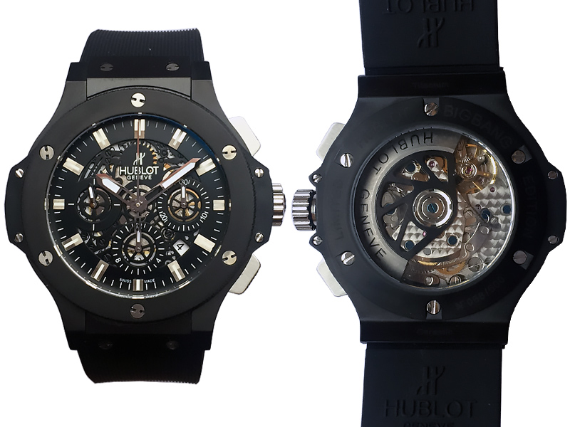 Hublot Big Bang Aero Bang  1023ETA