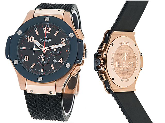 Hublot Big Bang Red Gold 403