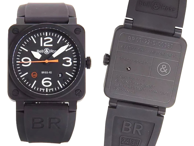 Bell&Ross Carbon Orange Limited Edition 704ETA